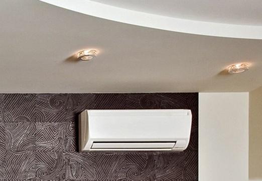 Tipos de aire acondicionado para casa